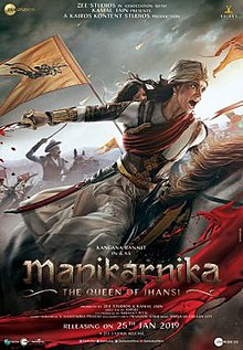 Manikarnika telugu full movie download