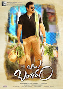 Babu Bangaram movie wallpapers-thumbnail-9