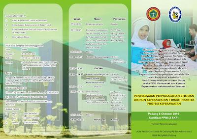 Seminar-komite-keperawatan
