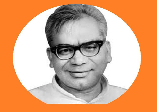 BIOGRAPHY-OF-GREAT-SOCIALIST-OF-INDIA-RAM-MANOHAR-LOHIA