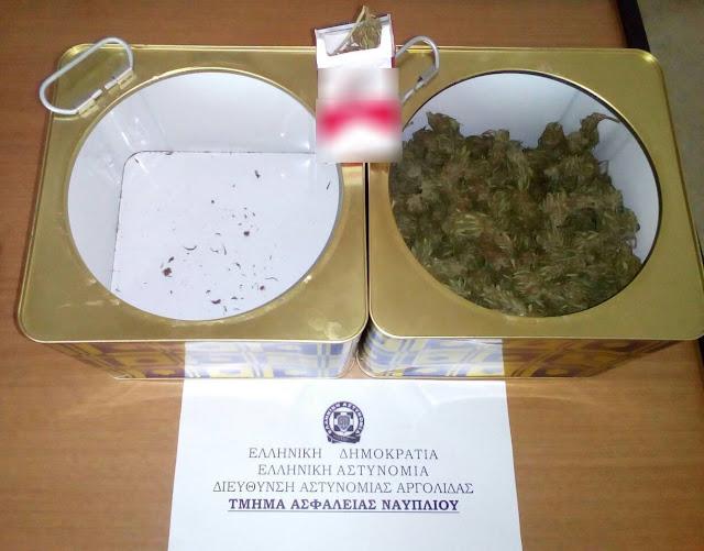 Συλληψη 35χρονου για ναρκωτικά από την Ασφάλεια Ναυπλίου