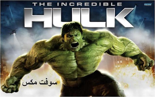 تحميل لعبة هالك الرجل الاخضر للكمبيوتر والاندرويد برابط مباشر download hulk game