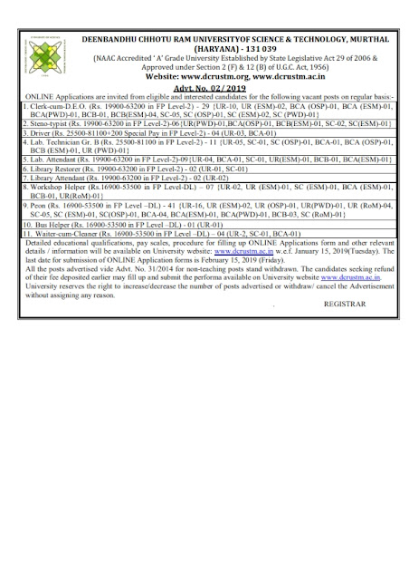 Recruitment of Various post in DCRUSTM Hariyana(150Post)