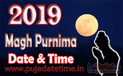 2019 Magha Purnima Date & Time in India