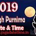 2019 Magha Purnima Date & Time in India, Maghi Purnima Calendar