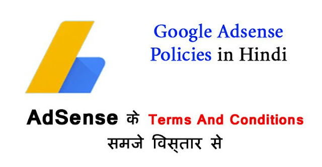 Google Adsense Policies in Hindi,Adsense Terms And Conditions in Hindi