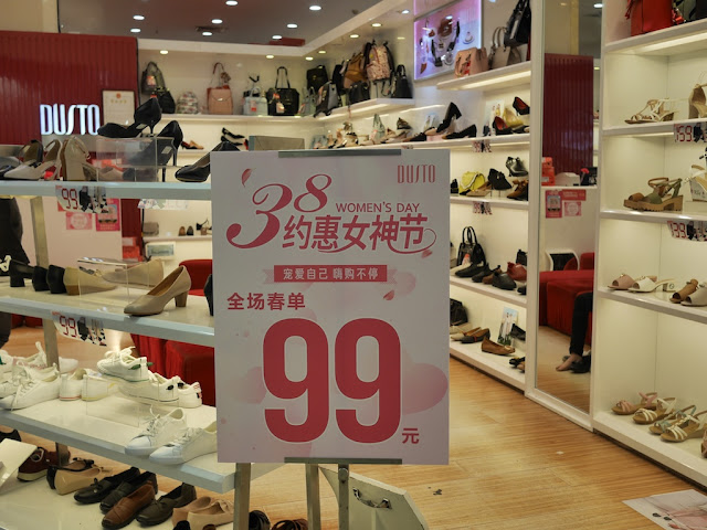 Dusto Women's Day promotion in Jiangmen