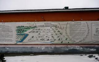 Павлоград. План города