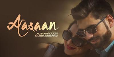 Aasaan Lyrics - Suleman Rafi | Latest Punjabi Song 2017