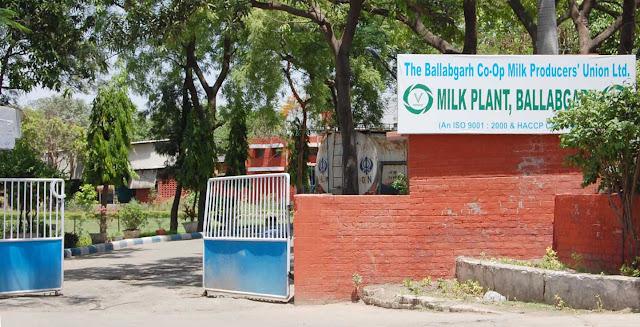 Vita Plant exposes 63 lakh rupees, Haryana CAG report