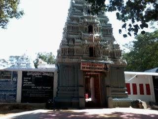 Agastheeswara Swami Temple - Tondavada