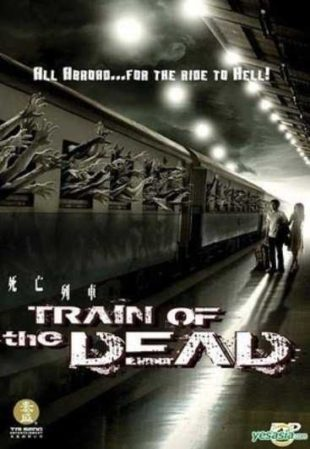 Train of the Dead 2007 Dual Audio In Hindi English 720p HDRip