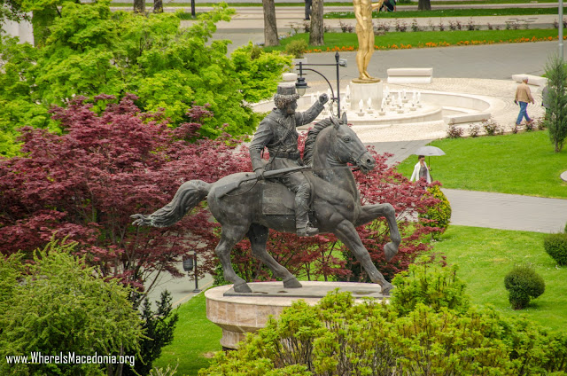 Park Woman Warrior (Парк Жена - Борец), Skopje, Macedonia