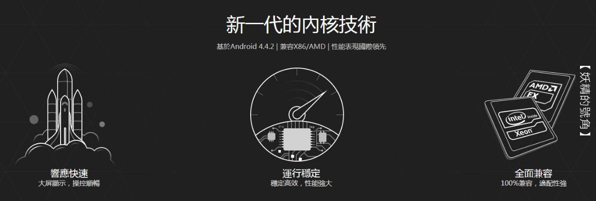 1 - [推薦] 夜神模擬器 - 效能佳、相容性好,可無限多開的安卓模擬器