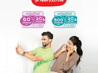 Airtel bundle recharge offer