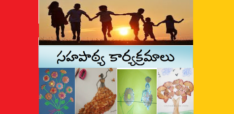 Co Curricular Activities With Low Cost and No Cost- Download Details | Hand Made things for Cocurricular Activities | Papers Works Guidance to the Children to Work Differently | Attractive Co Curricular Activities for the Primary Students come under Creative Works by them  co-curricular-activities-with-low-cost-papers-works-creatively-by-children
