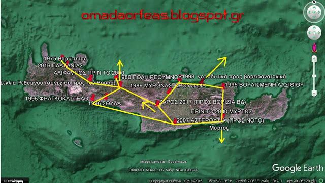 Το ΑΤΙΑ στον Ζαρό και ο χάρτης των ΑΤΙΑ της Κρήτης