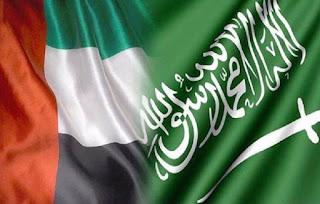 موعد مباراة السعودية والإمارات والقنوات الناقلة