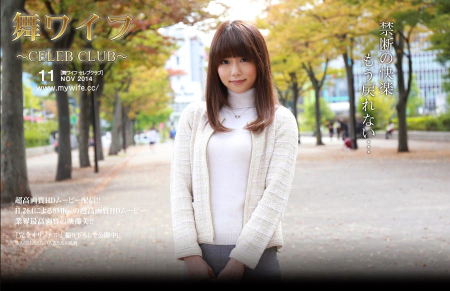 Mywife.cc No.540 Hitomi Takigawa 12070