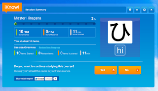 cara belajar bahasa jepang iKnow hiragana