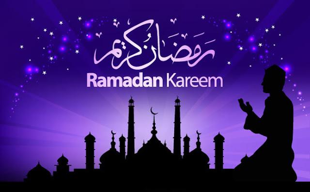 Text Ramadan Mubarak In Arabic