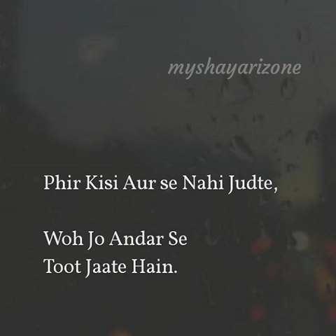 2 Lines Broken Heart Dard Shayari in Love