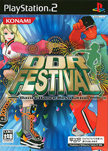 DDR Festival Dance Dance Revolution Ps2 ISO (NTSC-J) MF