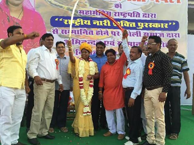 Ajmer, Rajasthan, Anita Bhade, Nari Shakti Award, PM Narendra Modi, Ajmer News, Rajasthan News