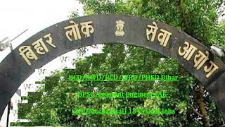 BCD, RWD, RCD, WRD, PHED Bihar BPSC Assistant Engineer (AE-Civil Mechanical) 1345 Govt Jobs