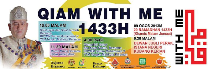 Qiam with me, 1433H