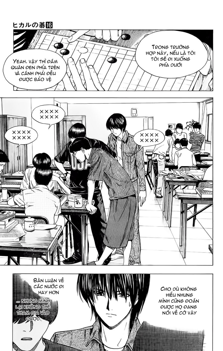 Hikaru No Go hikaru no go chap 132 trang 18