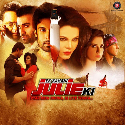 Ek Kahani Julie Ki (2016) Movie Poster