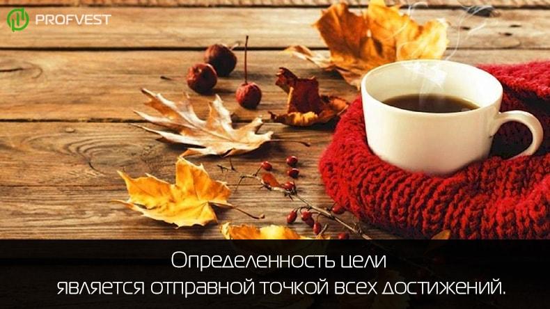 Отчет за 02.10.17 - 08.10.17