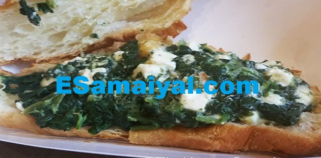 கீரை சாட் செய்முறை | Spinach Chad Recipe !