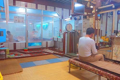 Higashiyama Yu Onsen Kyoto,