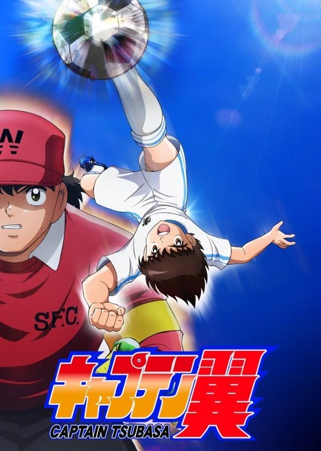 Se revelo cuantos capítulos tendrá el nuevo anime de Capitán Tsubasa