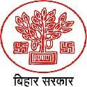 Bihar Prisons Department Recruitment