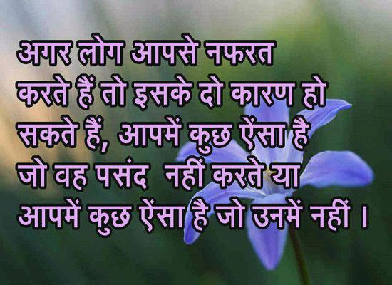 Hindu Wise Quotes. QuotesGram