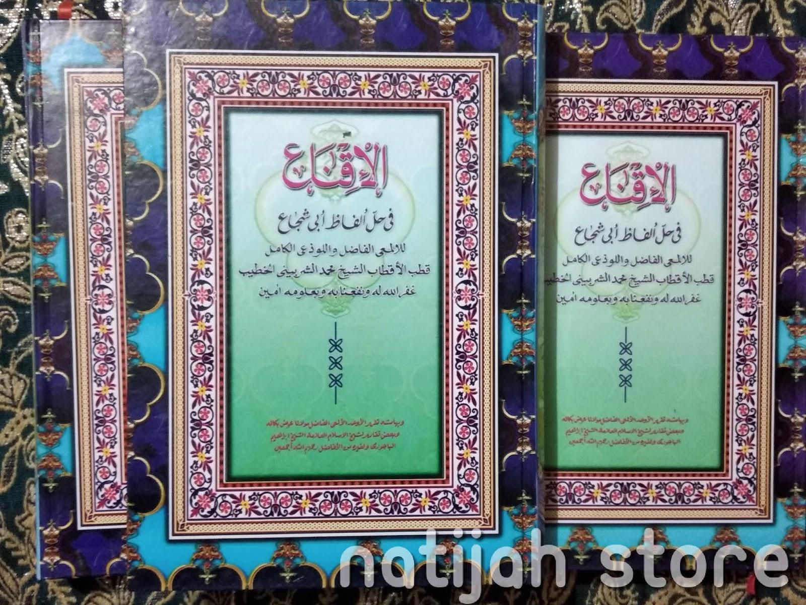 Kitab Fiqih Iqna