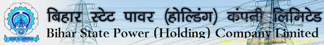 Recruitment Naukri in Bihar State Power Company Limited