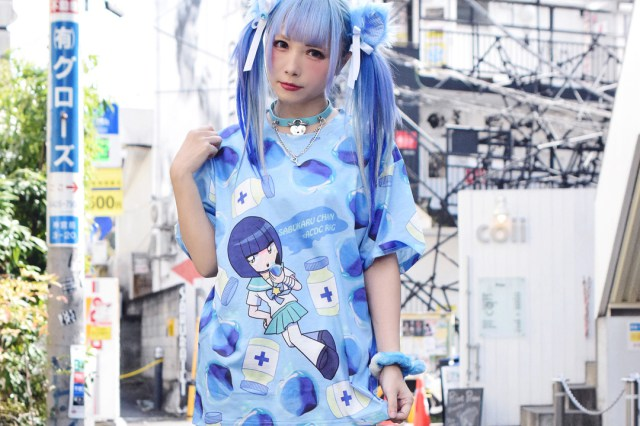 Yami Kawaii Japan S Dark Fashion Subculture Haute People