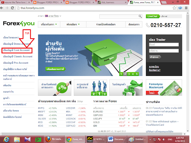 Forex4you Review - MT4 Spreads & Minimum Deposits