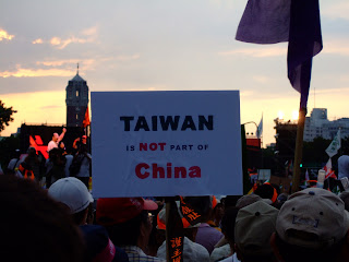 TAIWAN is NOT part of China