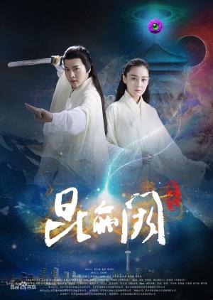 Nonton Kun Lun Que Zhi Qian Jin Sheng (2017) sub indo