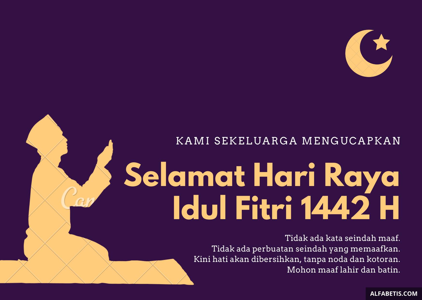 Download Kartu Idul Fitri 1442 H