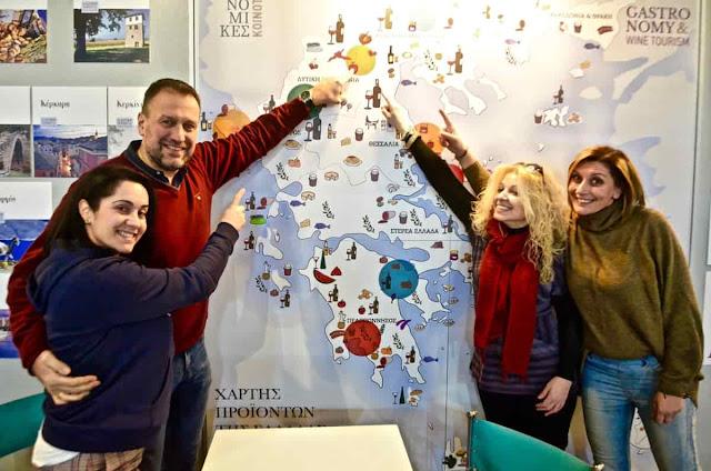 Γιάννενα: Η Γαστρονομική Κοινότητα Ζαγορίου στην έκθεση Εxpotrof 2020