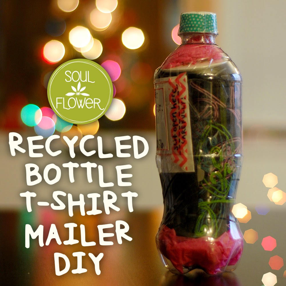 share holiday diy - 13 Oz or Less - A Recycled Bottle Mailer DIY