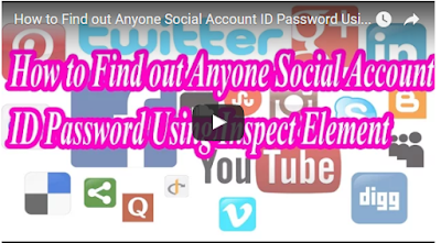 how-to-find-out-anyone-social-account-idpassword
