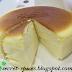 Uncle Tetsu's Cheesecake @ IOI City Mall