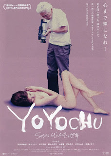 Yoyochu in the Land of the Rising Sex (2010)